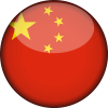 china-flag-3d-round-small